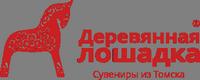 logo_tr_red1